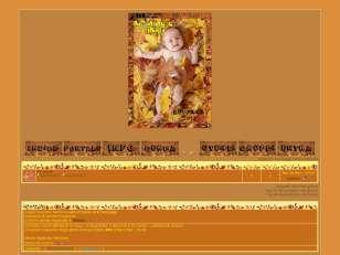 Skin autunno 2012 mamm...