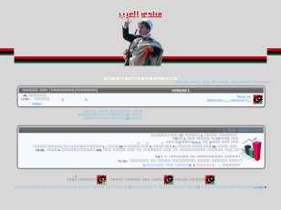 استايل العرب -- ** ليب...