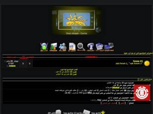 جمعية شمس للتتنمية و ا...