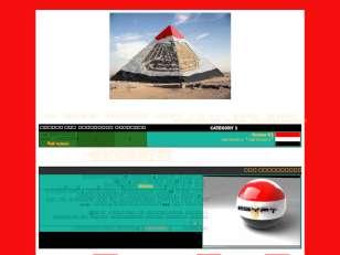 منتدي مصر       _