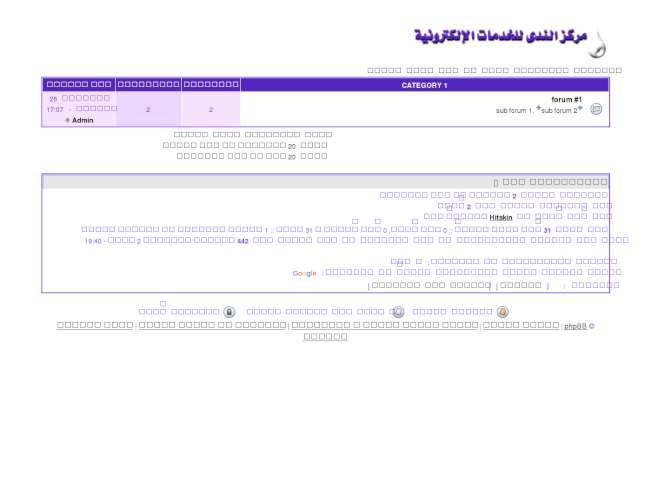 مركز الندى للخدمات الا...
