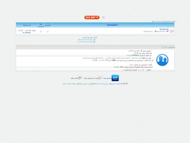 msroooor 11