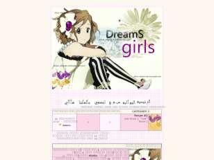 Dreams girls11