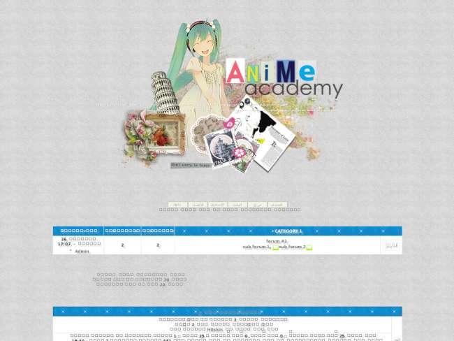 ستايل anime academy