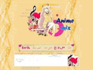 تصميم anime mix ستايل ...