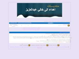 اهداء ل خالي عبدالعزيز...
