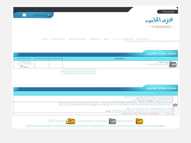 طلب العضوimad max |> شركة السنوسي التطويرية
