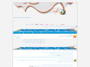 تصميم منتديات العرب 2...