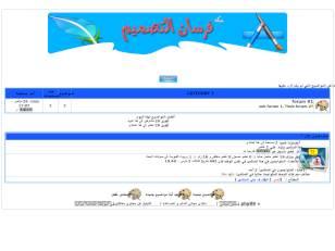 تصميمي شبكة فرسان التص...