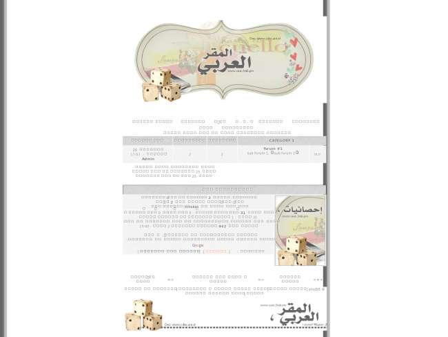 استآيل المقر العربي تصميم جَعفرُ ديزآين