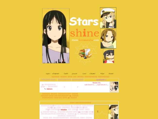 استايل (  Stars shine) ؛ من مُجْتَمَع عَصبُ الحيآة ©