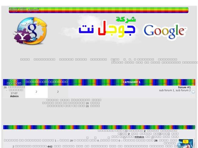 شركة جوجل نت>>am...
