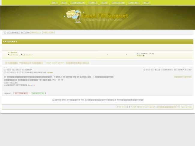 Yellow iSkin