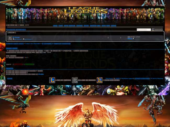 League of Legends 01