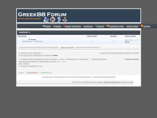 http://greekbb.pro-forums.org/