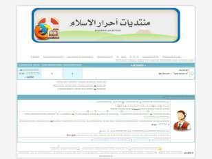 طلب العضو / احمد العبي...