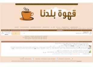 قهوة بلدنا dany rito...