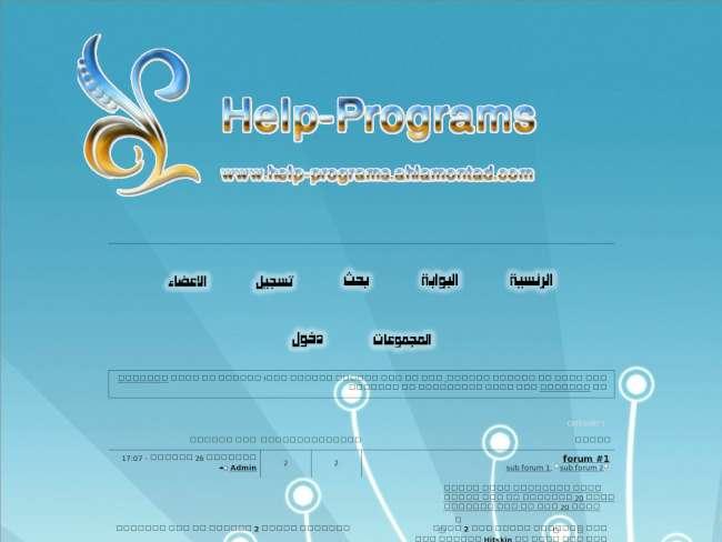 Help-Programs احترافي يمكن التعديل عليه