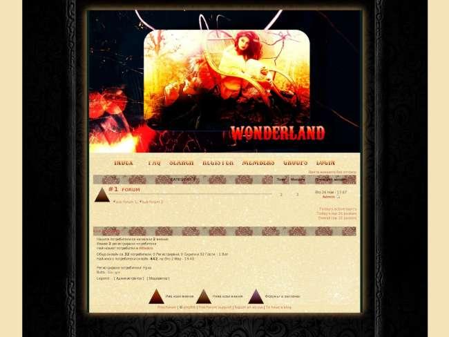 .take me to wonderland...