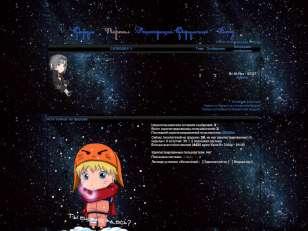 Space&naruto