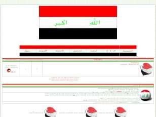 العراق بلد الخيرات...