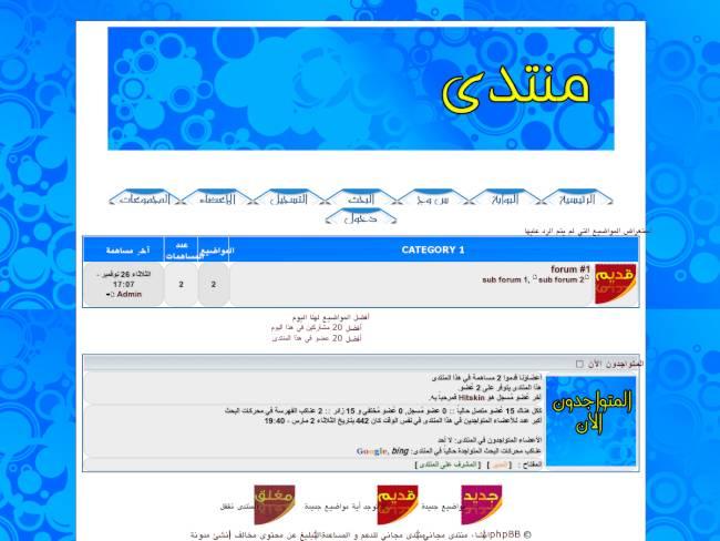 استايل الزخرفة العربية