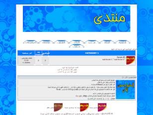 استايل الزخرفة العربية...