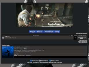 Dark-gaming # counter-...