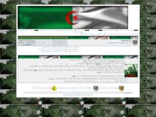 تصميم الجيش الوطني الش...
