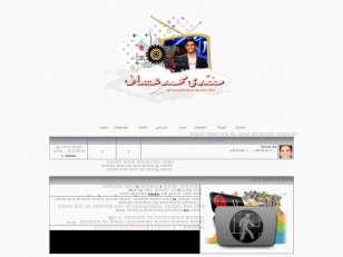 استايل محمد عساف تصميم...