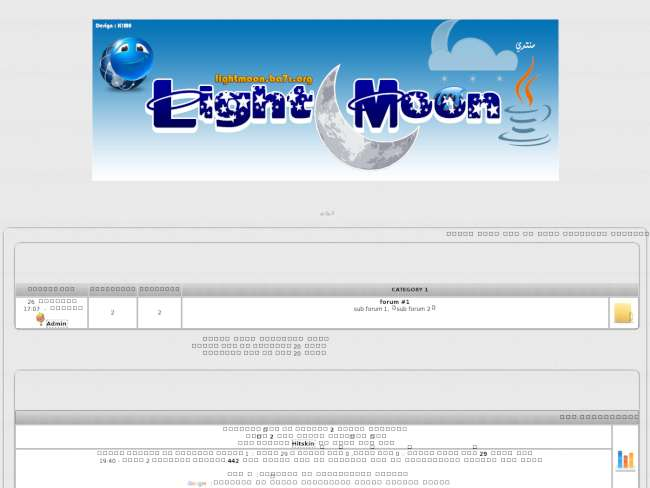 استايل lignt moon -- ت...