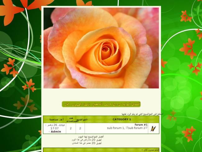 الورود@....