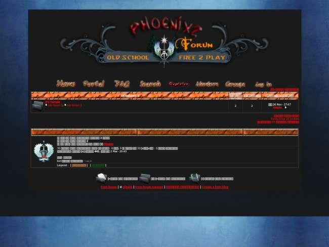 PhoenixMetin2