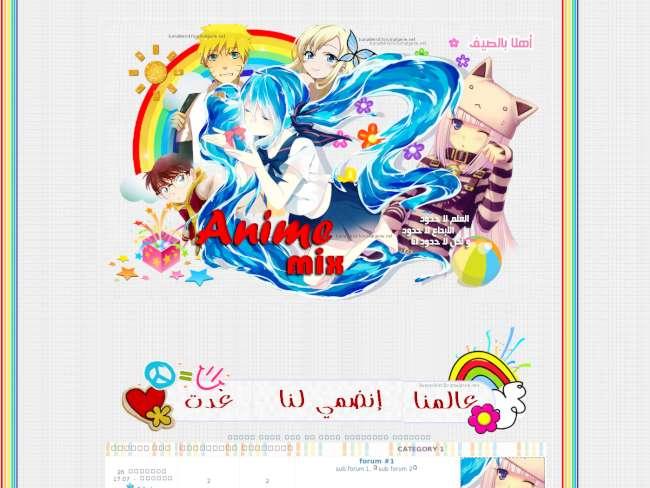 ستايل صيف خاص بمنتدى Anime mix