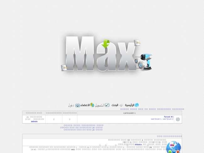 طلب العضو imad max
