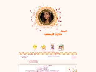 عشاق أمينة كرم | http:...