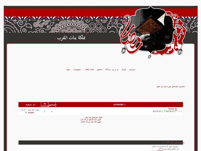 ¬| استايل مملكة بنات المغرب الرمضاني ¬مجتمع احمد ديزاين