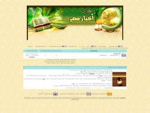 News-egypt.0wn0.com