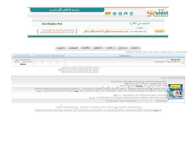 http://selsabil2009.yoo7.com/