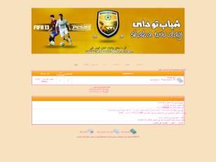 http://karuoka.arab.st/