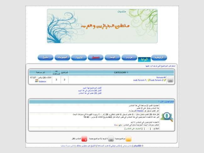 طلبــك طريق النجاح الابداع العربي