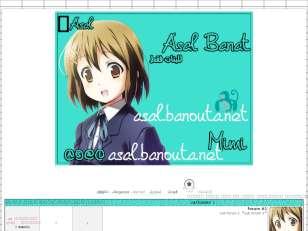 Asal.banouta.net