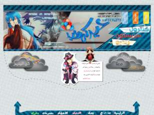 تصميم العيد الخورافي (...