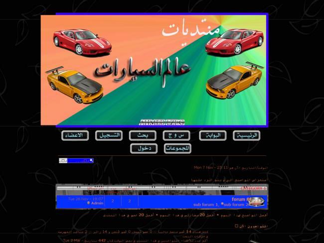 تصميم عالم السيارات AHMED LZRG