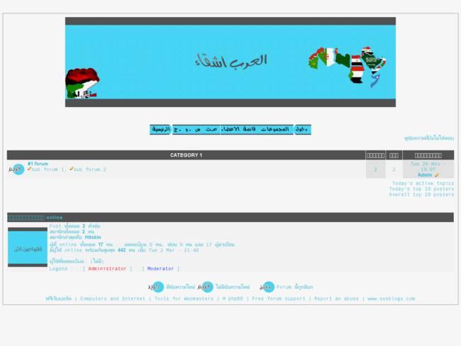 استايل لـ العرب اشقاء