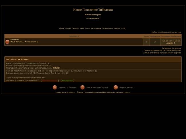 Мобильный скин для n-p-tib.forumz.net