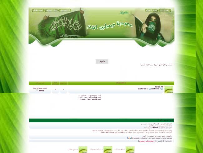 سعودية وبحجابي افتخر