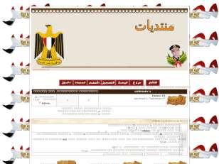 تصميم السيسي(العرب اشق...