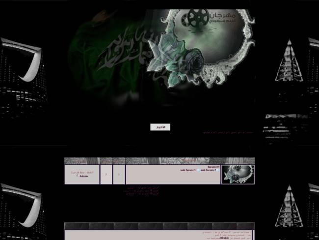 مهرجان الفيلم السعودي