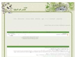 استايل عيد الحج اخضر -...